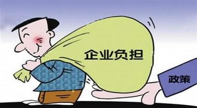 """助""""六稳""""促""""六保"""" 银联青娱乐最新官网科技赋能中小微企业减负转型"""