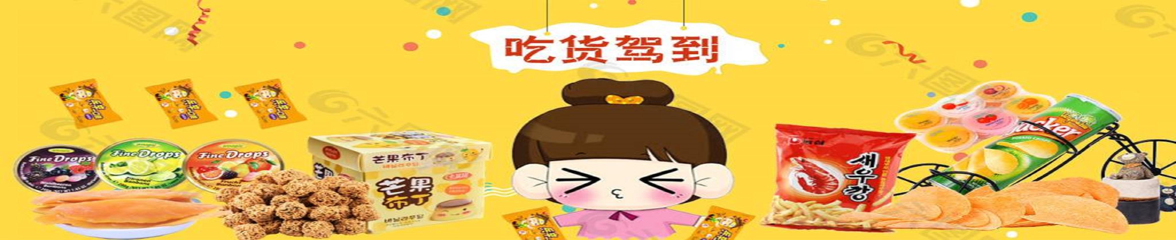 刘鹤称中国有信心有能网赚挣钱力确保实现宏观经济既定