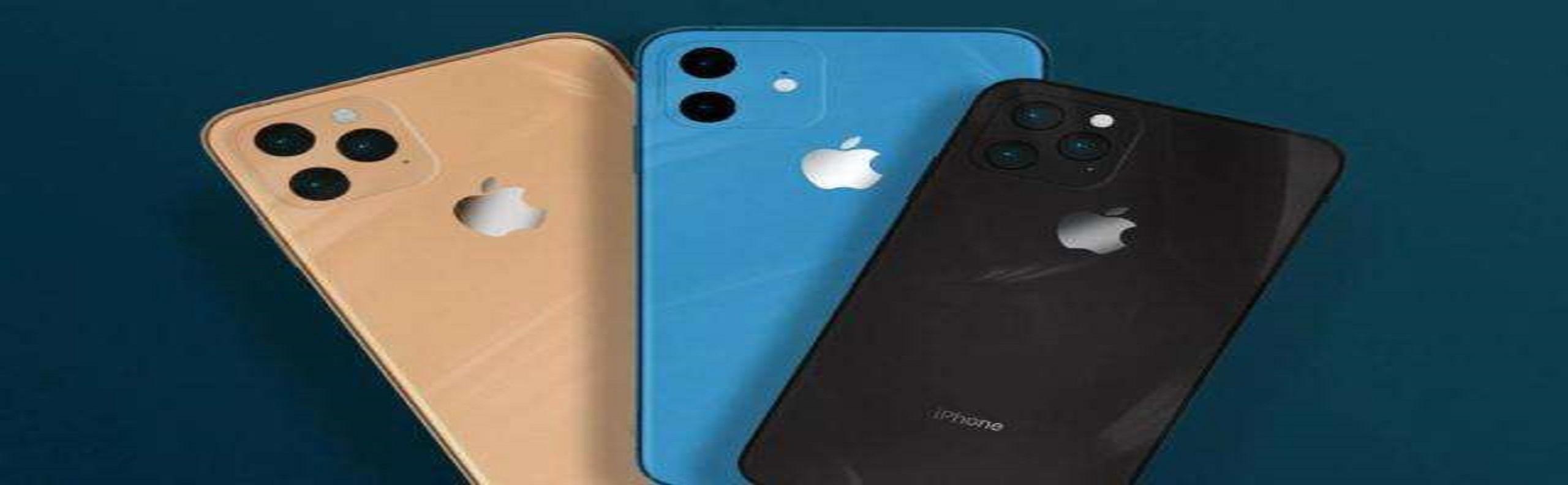 苹果新品缺席5G功能 智能手机进入存量博弈阶段