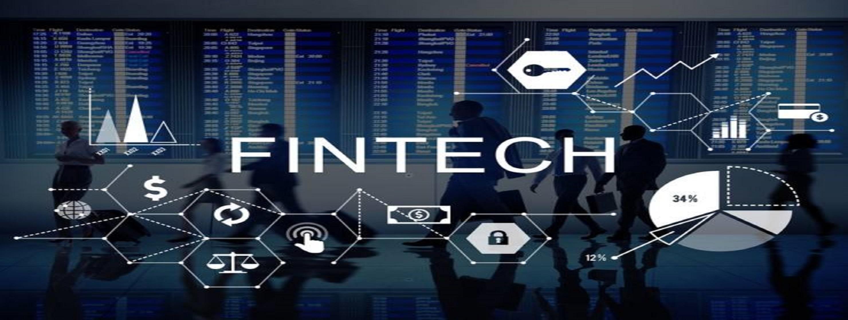 金融科技发展三年规划出炉