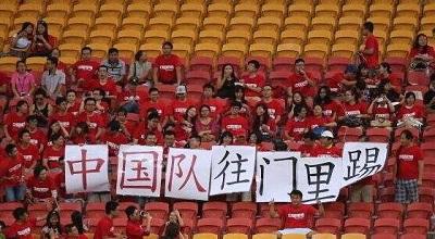 足协新政尚需完善 足球职业联盟延后推出