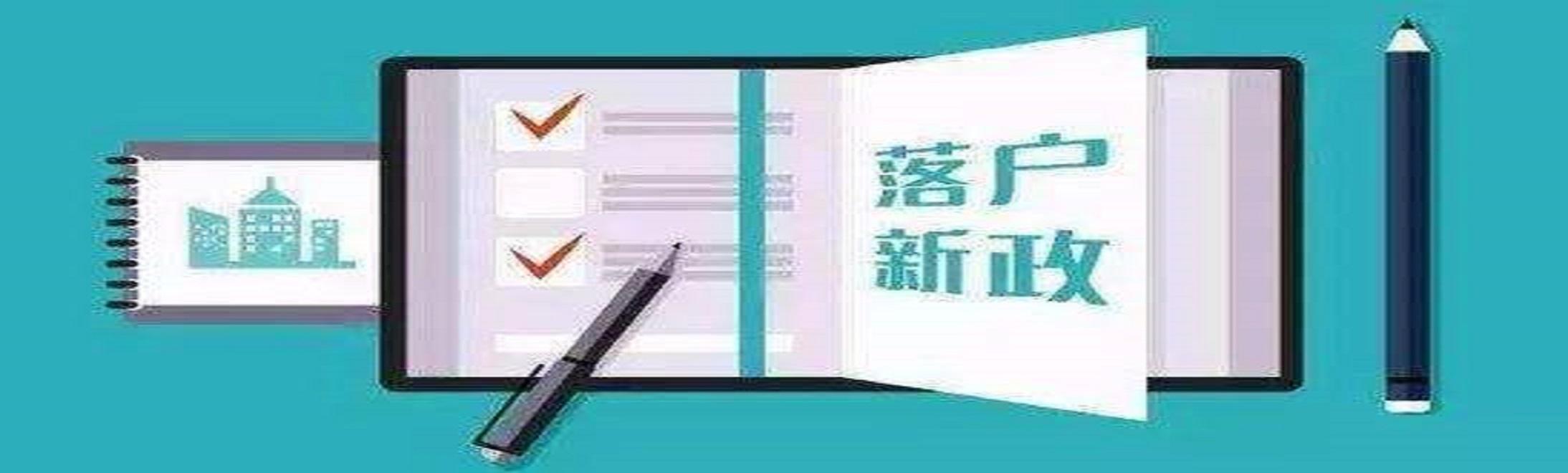 优酷路由宝怎么赚钱:摩根士丹利:施政报告楼市政策有利香港地产股