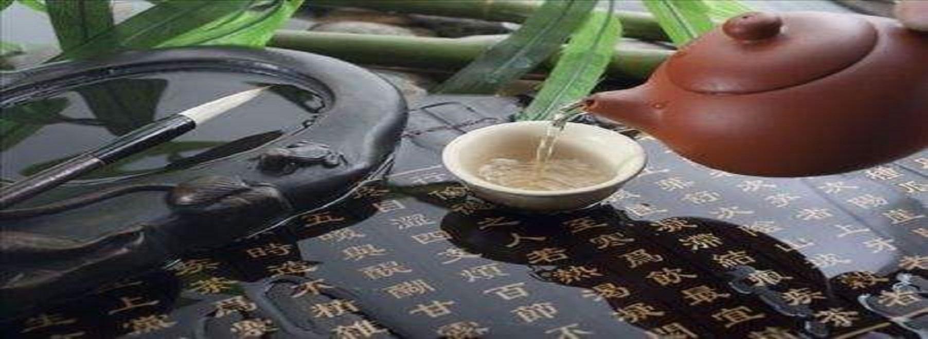 國際茶葉標準化會議在杭州召開