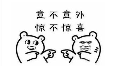 魔侠传怎么赚钱:深圳是否跟进黄埔人才放松限购政策 住建局最新