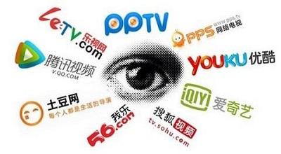 在线视频平台应更好保障用户知情权