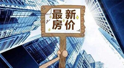伴随城市化中国大城市化房价会涨到什么位置