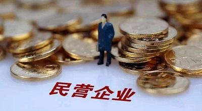 华夏银行与恒生签署资管科技全面合