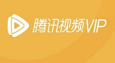 《慶余年》付費超前點播 騰訊視頻:我們不夠體貼