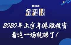 穷人如何赚钱:内蒙古呼和浩特市开发区财政局:两提高两强化