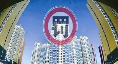 """違規""""輸血""""房地產 又見3家銀行被罰!"""