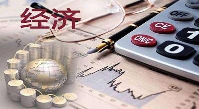 就业、买房、炒股……今年经济下半场的十个预测