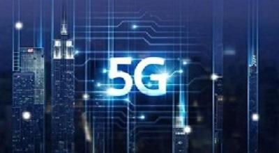 政策加持5G建设 预计未来五年带动投资超3.5万亿元