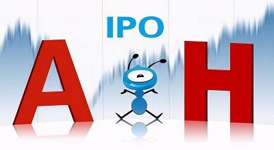 蚂蚁集团周四申购 A股迎来市值超万亿金融科技公司