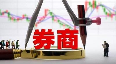 """净利环比大降五成 券商8月业绩有点""""难""""!"""
