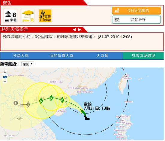 香港天文台挂出八号风「东北财经大学就业办公室」球 港股将于13:55分暂停交易