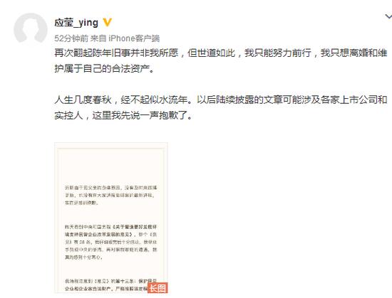 网上期货开户时证件过期徐翔妻子再爆猛料 或涉及多家上市公司(附全文)