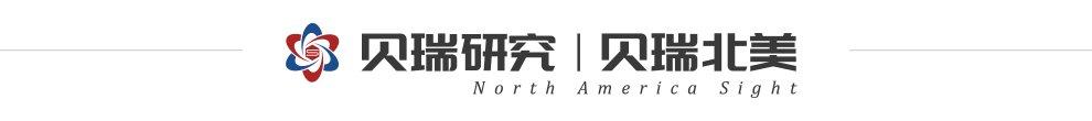 纳斯达克将加大对中国IPO限制 疫情下这家公司将强势出击 |贝瑞时评