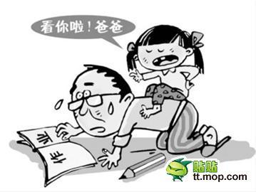 注意力训练简笔画/何老师卡通画