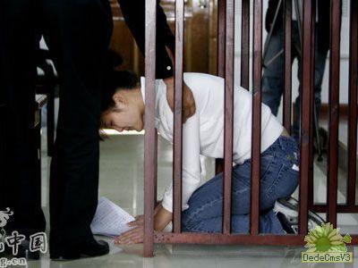死刑女犯张超,2007年在云南时的选美照图片