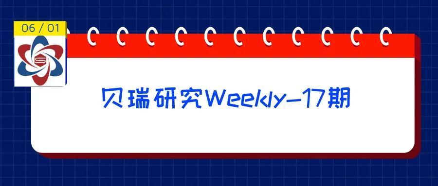 两大反向指标+两大极端值暗示的行情预期和机会【贝瑞weekly】
