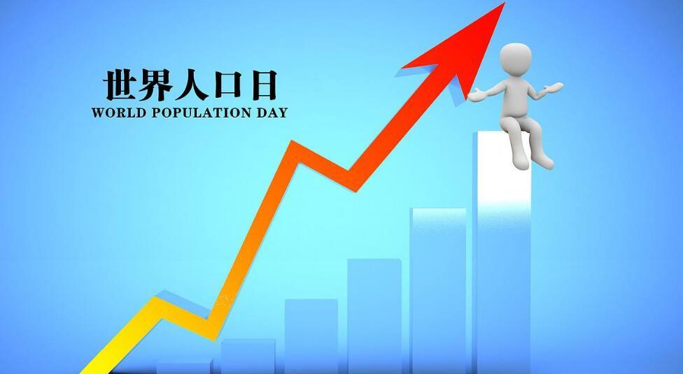 人口平均增长速度_曼尼托巴省人口增长速度高于全国平均水平