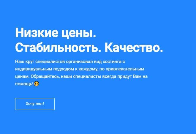 羊毛党之家 不值这个价-Hostkey:€6.5/月/1GB内存/25GB硬盘/1T流量/100Mbps/KVM/俄罗斯莫斯科CN2