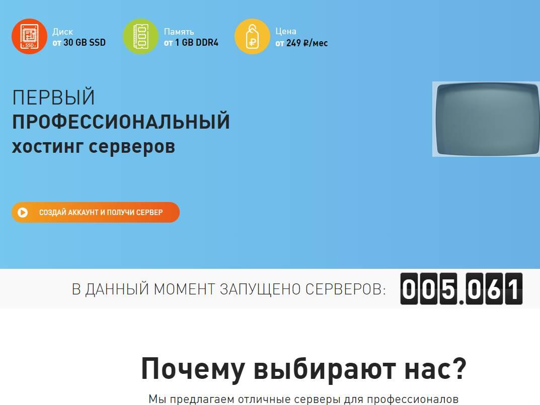 羊毛党之家 因为便宜-VDSina:0.2元/天/512MB内存/5GB NVMe硬盘/1TB流量/100Mbps/DDOS/KVM/俄罗斯/荷兰 https://yangmaodang.org