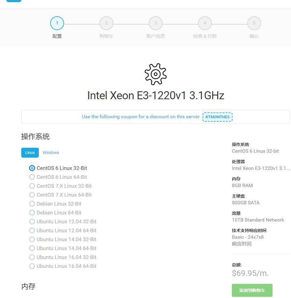 羊毛党之家 线路太渣-Database By Design:$39/月/E3-1230v6/16GB内存/480GB SSD硬盘/50TB流量/费城