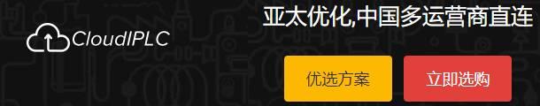 羊毛党之家 西柚集小程序收集小星星新用户免费撸1元秒到账 https://yangmaodang.org