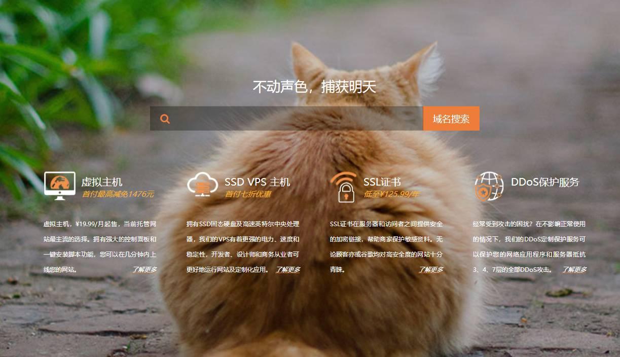 羊毛党之家 口碑偏差-SugarHosts糖果主机香港VPS、美国CN2 VPS适合建站七折优惠