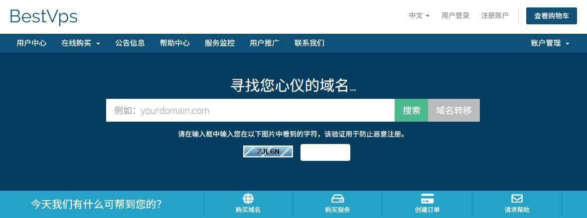羊毛党之家 慎重新成立-LayerVPS:£7.5/月/2GB内存/50GB SSD空间/2TB流量/1Gbps/DDOS/KVM/英国  https://yangmaodang.org