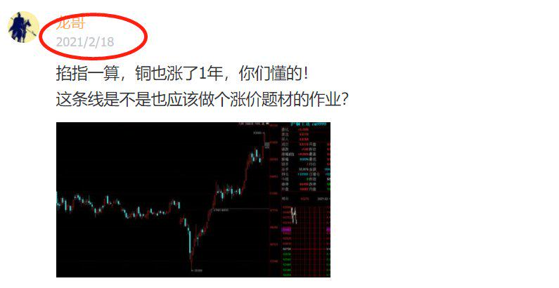欧美股市散户消亡史,也是血泪史!
