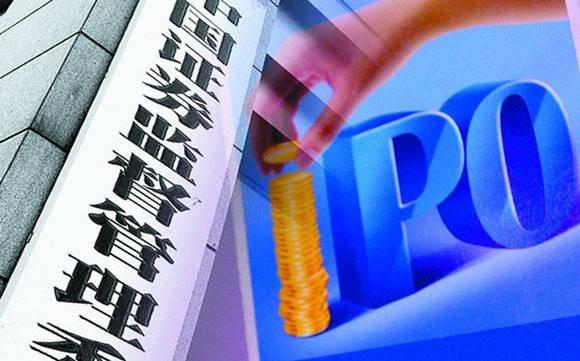 IPO发审会或月内重启 新一届发审委履新 数起