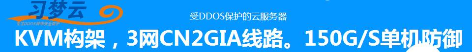 羊毛党之家 TNAHosting:$5/月/4GB内存/200GB空间/2TB流量/KVM/芝加哥 https://yangmaodang.org