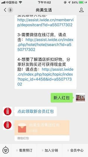 羊毛党之家 vx红包,秒到 https://yangmaodang.org